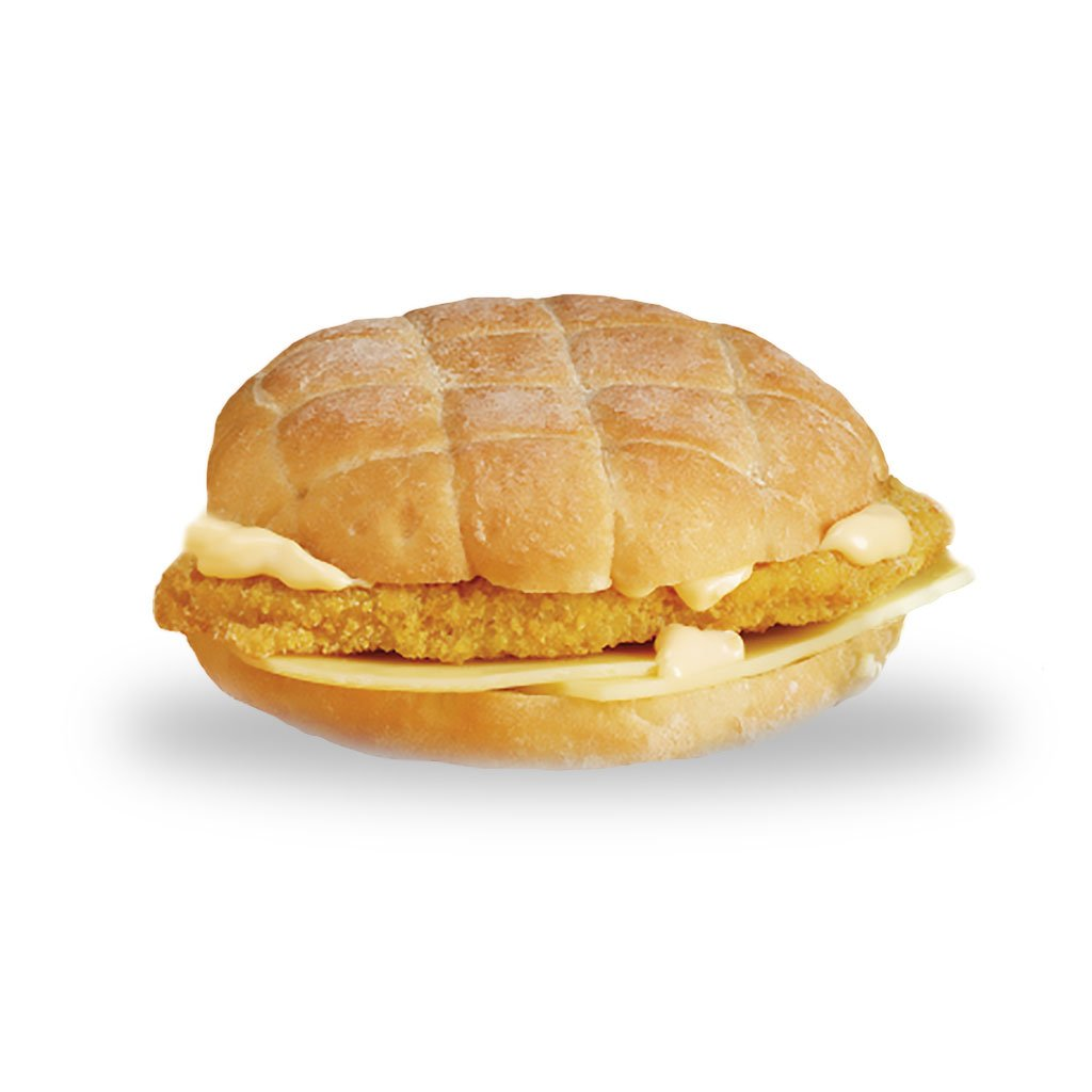 Chicken Burger - Fc Food
